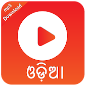 Odia Songs Free Download mp3