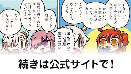 マンわか131話
