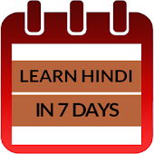 Learn Hindi in English