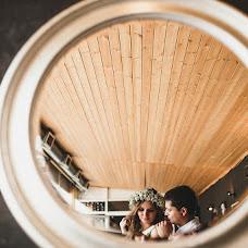 Wedding photographer Arina Batrakova (ArinaBat). Photo of 07.08.2016