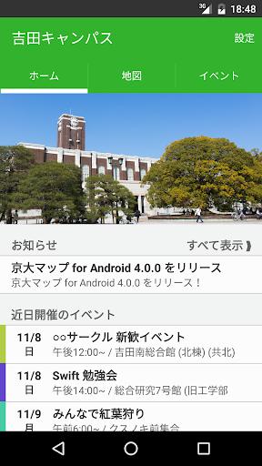 京大マップ