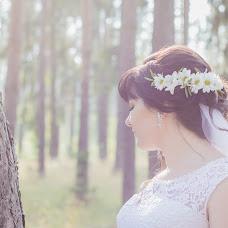 Wedding photographer Elena Bakina (bakinamorozova). Photo of 14.08.2016