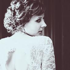 Wedding photographer Margarita Keller (mke11er). Photo of 16.05.2017