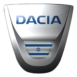 קהילת דאציה    Dacia Israel
