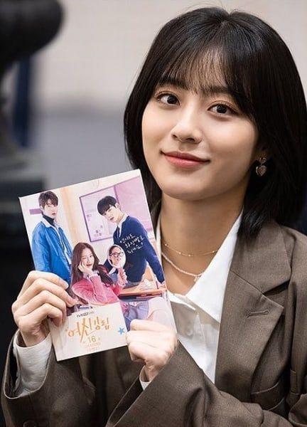 kang-min-ah (1)