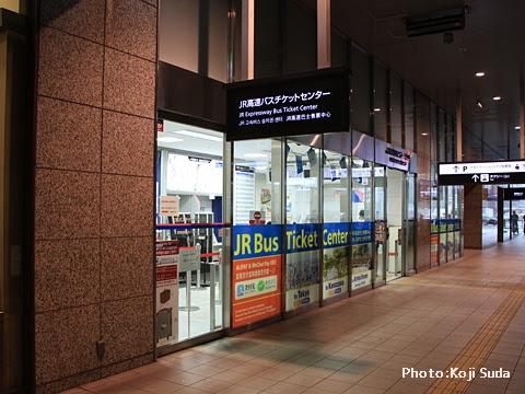 大阪駅JR高速バスターミナル_02