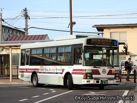 石見交通 益田 ・637