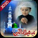 Eid Milad-un-Nabi Rabi ul Awal Photo Frames 2020 icon