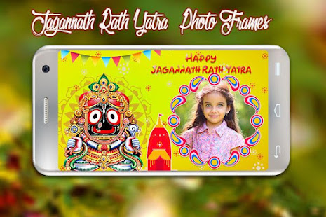 Download Jagannath Ratha Yatra Photo Frames For PC Windows and Mac apk screenshot 5