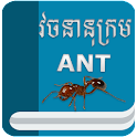 ANT Dictionary 2016