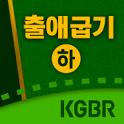 출애굽기LS-하 icon