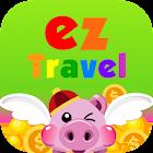 易遊網 - 機票、訂房及旅遊專屬優惠 icon