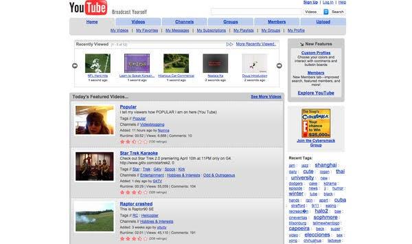 【アフィだらけ】昔のYouTubeと、今のYouTube。【インターネット老人会】