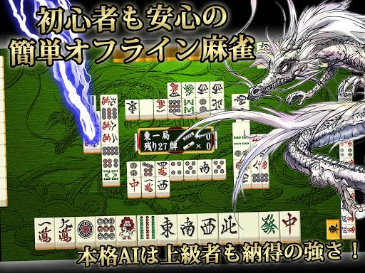 Mahjong Free screenshots apkspray 9