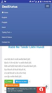 Status in Punjabi - náhled