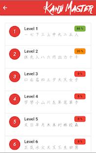 Kanji Master for PC-Windows 7,8,10 and Mac apk screenshot 2