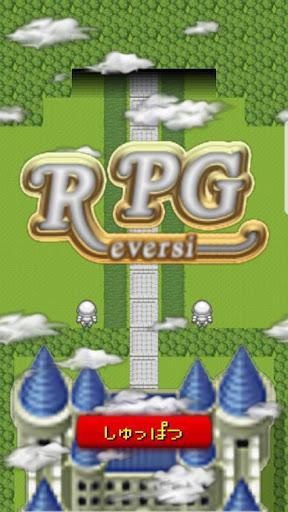 RPG Reversi 1.31 Windows u7528 2