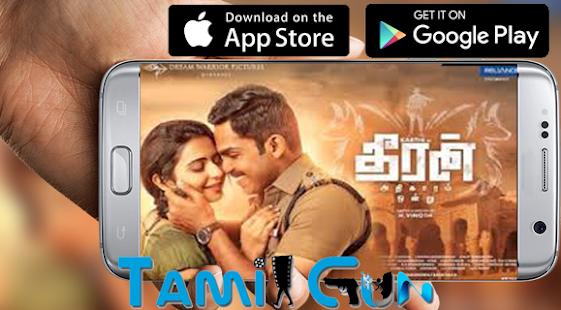 tamilgun movies download