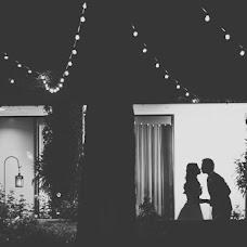 Wedding photographer Alex An (alexanstudio). Photo of 13.11.2015