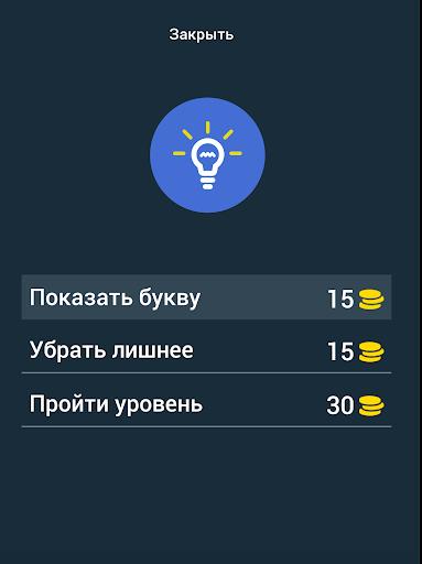 download Manières de penser dans