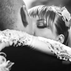Wedding photographer Konstantin Kuzyakin (Kuzyakin). Photo of 19.12.2013
