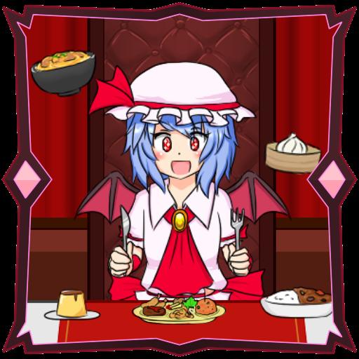レミリアいじり 紅き悪魔の晩餐【東方】