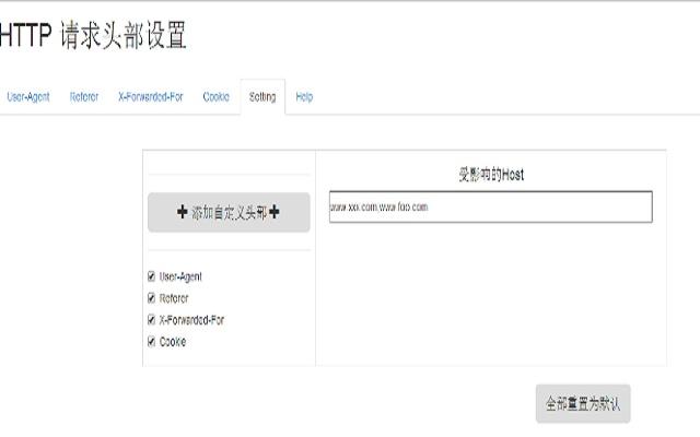 Modify-http-headers