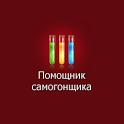 Помощник самогонщика icon