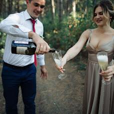 Wedding photographer Lena Kostenko (kostenkol). Photo of 06.04.2018
