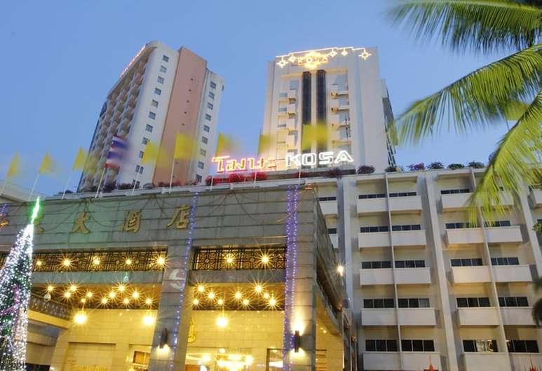 โรงแรมโฆษะ, ขอนแก่น, ทางเข้าโรงแรม