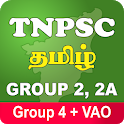 TNPSC Group 2 Group 2A CCSE 4 2020 Exam Materials icon