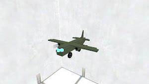 Mini c130