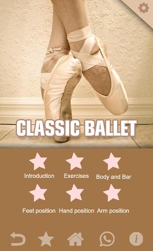 免費下載運動APP|Classic ballet app開箱文|APP開箱王