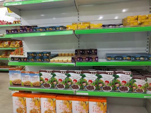 Patanjali Mega Store photo