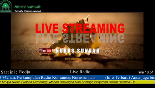 Nurus Sunnah Live 1 screenshots 5