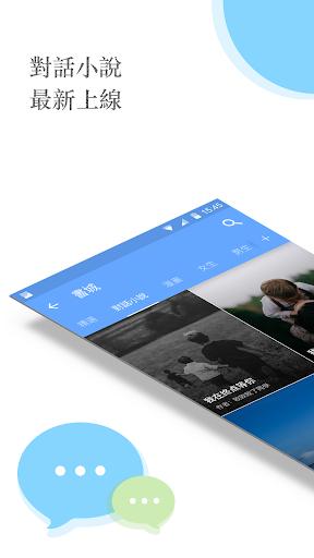 Screenshot for 掌阅 iReader in Hong Kong Play Store