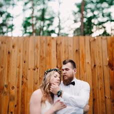 Wedding photographer Dmitriy Dobrolyubov (Dobrolubov). Photo of 15.09.2015