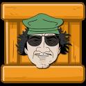 Gaddafi Duck (free) icon