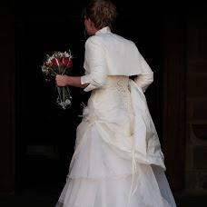 Wedding photographer Ekaterina Brytkova (brykatia). Photo of 03.10.2017