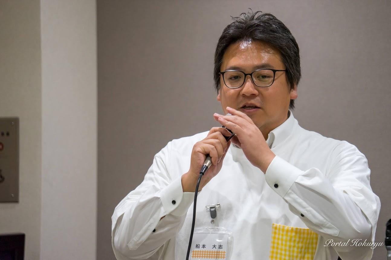 アサヒビール(株)近畿圏市場開発支社外食営業支店・船本大志 課長