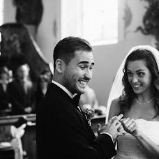 Wedding photographer Yuliya Cven (JuliaPropp). Photo of 16.01.2016