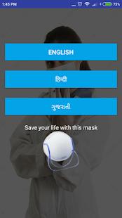 Swine Flu Safety Tips - náhled