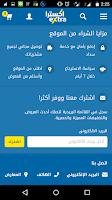 Screenshot of eXtra Stores