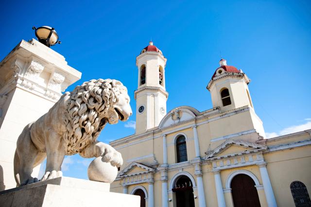 Cuba Cruise Cienfuegos