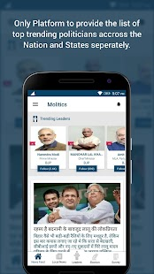 Molitics- screenshot thumbnail