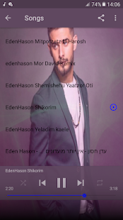 עדן חסון שירים ללא אינטרנט eden hason new songs for PC-Windows 7,8,10 and Mac apk screenshot 4
