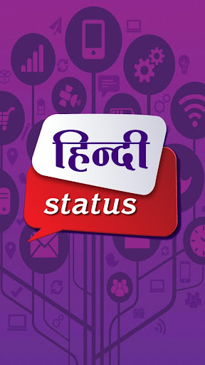 Hindi Status Apps (apk) baixar gratuito para Android/PC/Windows screenshot