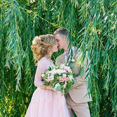 Wedding photographer Marina Gerasimova (photlab). Photo of 03.08.2016