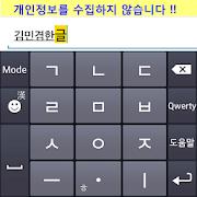 KimMinKyum Keyboard for Korean