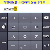 KimMinKyum Keyboard for Korean